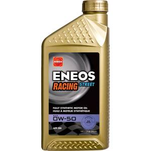 ENEOS Racing Street 0W-50 Motor Oil