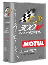 Motul Racing Engine Lubricants